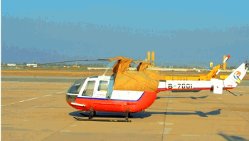 Helicopter training/Aircraft sale/Bo105 aircraft