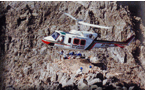 Commercial Helicopters Operator/Aircraft Maintenance Engineering