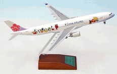 Aircraft Models/Large scale Exhibition Models/Aircraft Models as cut-away version or solid version/Table size desk aircraft models
