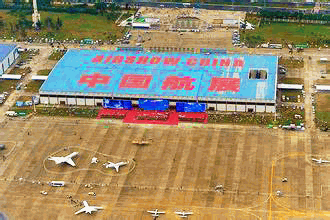 Professional fairs/Confrence/China airshow